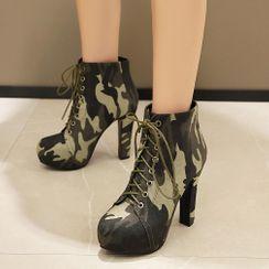 Megan - 粗跟厚底系带迷彩印花短靴