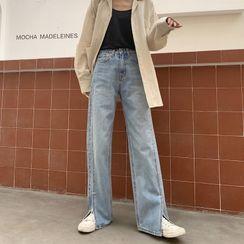 Moon City - Slit Wide-Leg Jeans
