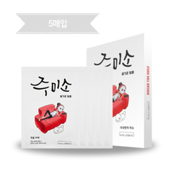 JUMISO - First Skin Lightening Mask Set 5pcs