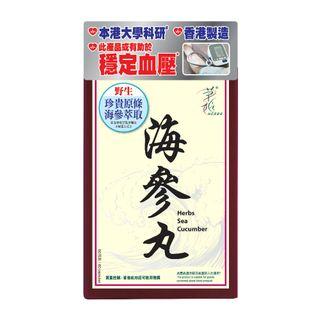 Herbs 草姬 - 海參丸