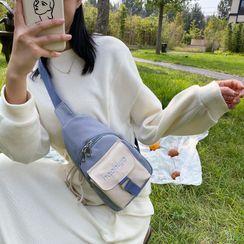 Sosara - Letter Embroidered Sling Bag