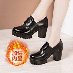 Hannah - Platform Chunky Heel Lace-Up Shoes