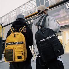 Sosara - Multi-Pocket Canvas Backpack