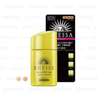 Shiseido - Anessa Perfect BB Base Beauty Booster SPF 50+ PA++++ 25ml - 2 Types