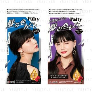 DARIYA 黛莉亞 - Palty Turn Hair Color - 2 Types