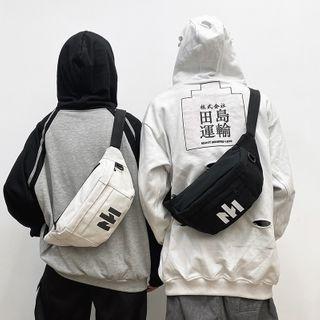 Carryme - Logo Lightweight Sling Bag