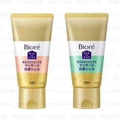 花王 - Biore House De Esthetic Massage Washing Face Gel 150g - 2 Types