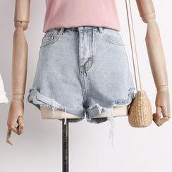 Lemongrass - Distressed Rolled A-Line Denim Shorts