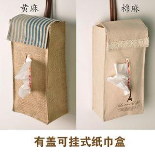 Hyole - Cotton and linen Tissue Box Cover