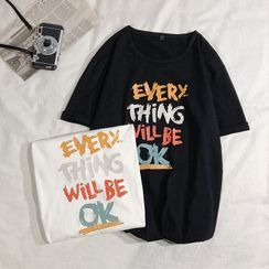 Fizze - Short-Sleeve Lettering T-Shirt