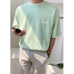 JOGUNSHOP - ''ORIGINAL'' Printed Cotton T-Shirt