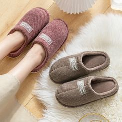 Cool Cocoon - Couple Matching Slippers