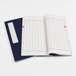 Byomi Art Supplies - Chinese Calligraphy Copybook