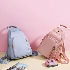 BAGSHOW - Lightweight Plain Backpack