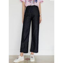 Styleonme - High-Waist Wide-Leg Raw Jeans