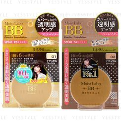 Meishoku Brilliant Colors - Moist Labo BB Mineral Powder Foundation SPF 40 PA++++ - 2 Types