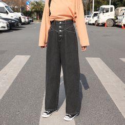 Denimot - High-Waist Wide-Leg Jeans