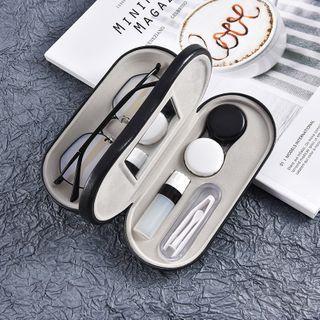 Hazzeland - 二合人眼鏡及隱形眼鏡盒