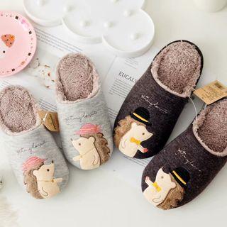 BEANS - Hedgehog Fleece-lined Home Slippers