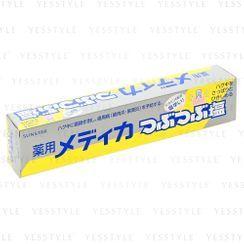 Sunstar - Salt Toothpaste