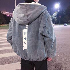 Bay Go Mall - Couple Matching Hooded Zip Denim Jacket