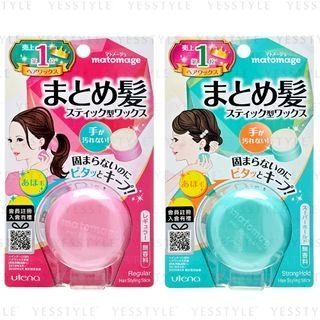Utena - Matomage Hair Styling Stick 13g - 2 Types