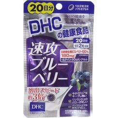 DHC Health & Supplement - Swift Attack Blueberry