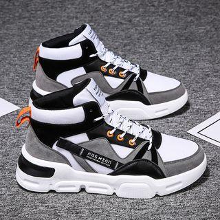 TATALON - Platform Lettering Print Lace Up Sneakers
