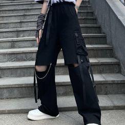 Modern People - Ripped Wide Leg Cargo Pants
