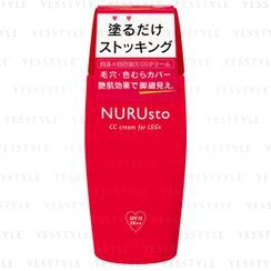 Pelican Soap - Nurusto CC Cream For Legs SPF 15 PA++