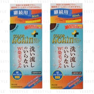KAMINOMOTO - Color Again Plus 80ml Refill - 2 Types
