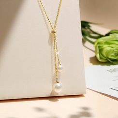 BURMASTIN - 925 Sterling Silver Faux Pearl Pendant Necklace