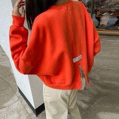 DABAGIRL - Slit-Back Fleece-Lined Oversize Sweatshirt