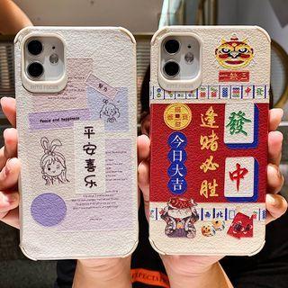 Baripa - Chinese Characters Phone Case - iPhone 11 Pro Max / 11 Pro / 11 / SE / XS Max / XS / XR / X / SE 2 / 8 / 8 Plus / 7 / 7 Plus