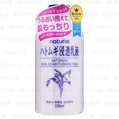 Naturie - Hatomugi Skin Conditioning Milk