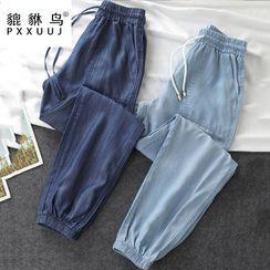 ERNICE - Drawstring-Waist Cropped Harem Jeans
