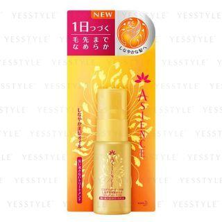 Kao - Asience Hair Treatment Oil