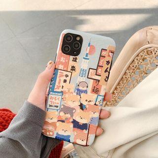 Huella - Japanese Phone Case For iPhone 6 / 6s / 6 Plus / 7 / 7 Plus / 8 / 8 Plus / X / XS / XR / XS Max