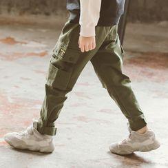 Spring Foresta - Kids Cargo Harem Pants