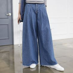 DANI LOVE - Fray-Hem Wide-Leg Pants