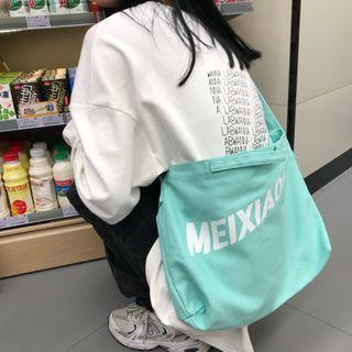 Porstina(ポルスティナ) - Lettering Crossbody Bag