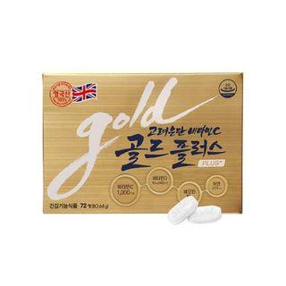Korea Eundan - Vitamin C Gold Plus