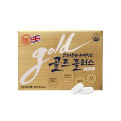 Korea Eundan - Vitamin C Gold Plus