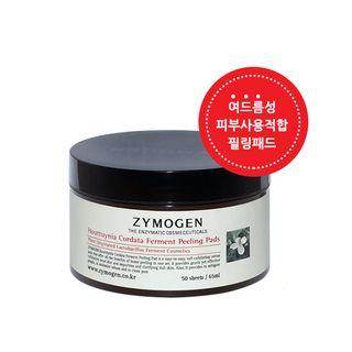 ZYMOGEN - Houttuynia Cordata Ferment Peeling Pads 50pcs