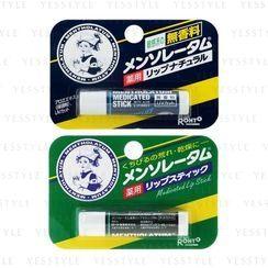 Rohto Mentholatum - Stick à lèvres – 2 sortes (4,5 g)