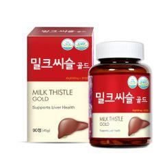 Nok Sib Cho - Milk Thistle Gold 3-Month Set
