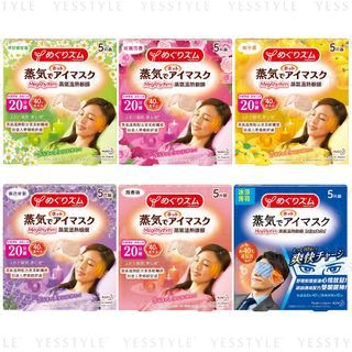 Kao - MegRhythm Steam Eye Mask 5 pcs - 12 Types