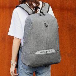 Bag Hub - Lightweight Laptop Backpack