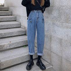 Denimot - Crop Harem Jeans