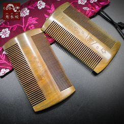 Woodiland - Double Sided Wooden Hair Comb